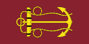Flag of the Lord High Admiral [Public Domain, Uploaded by Yaddah]