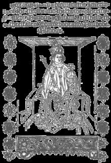 220px-mundas-et-infans-frontispiece-1522