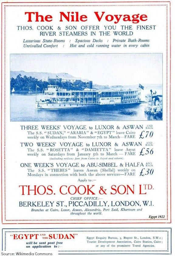 Cook-poster-701x1024.jpg